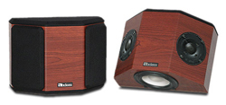 QS8 v4 Surround Speakers
